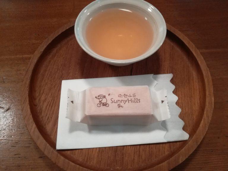 sunnyhills台北本店