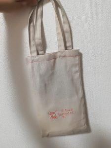 サニーヒルズの袋