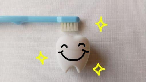 歯の黄ばみの原因とは?