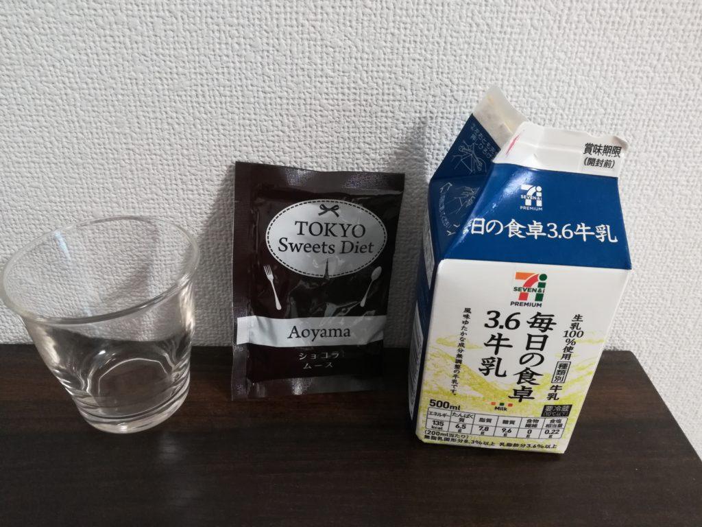 tokyoスイーツダイエットショコラムース